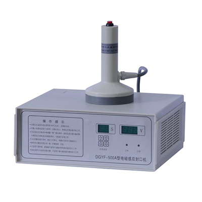 new manual film induction sealing machine  GLF-500A