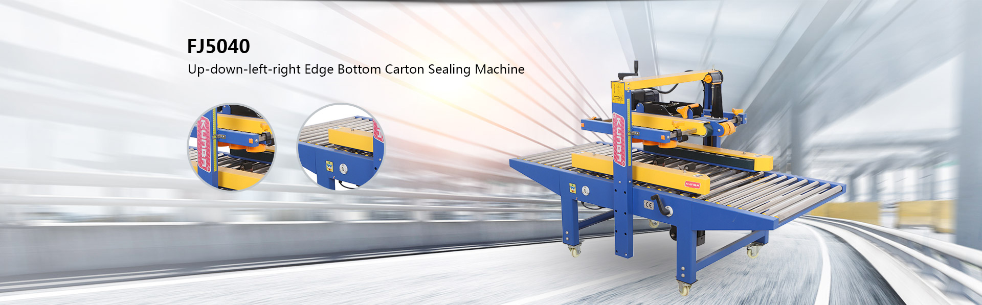 Carton Sealing Machine | wenzhou huaqiao packing machinery