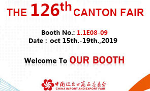 The 126th Canton Fair
