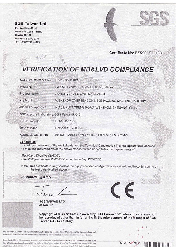 Sealing machine CE certification