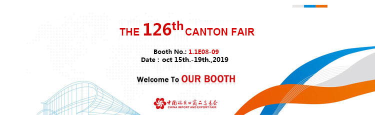 The 126th Canton Fair 2019