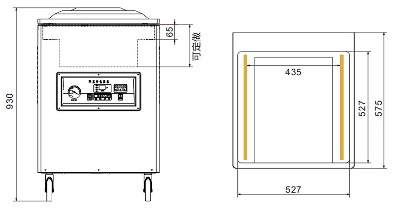 Best Vacuum Sealer Supplier_Best Vacuum Sealer Drawing