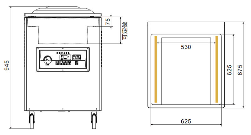 Kitchen Vacuum Sealer Supplier_Kitchen Vacuum Sealer Drawing